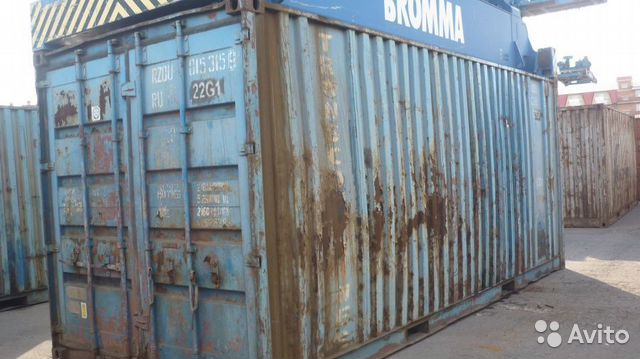 89370628016 20 Pound Container
