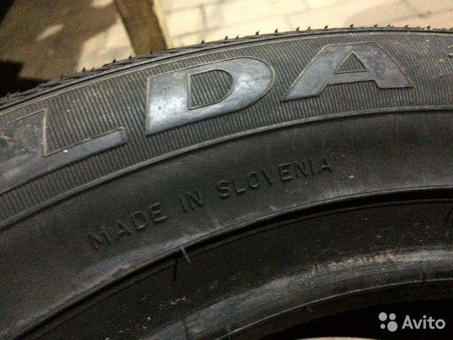 R15 205/55 Fulda Kristall Control HP 89211101675 купить 5