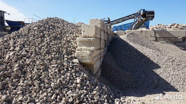 Вторичный бетон москва строительная мешалка для раствора
