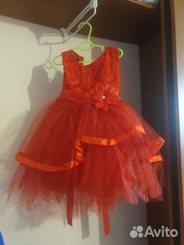 Платье 89144519210 купить 3