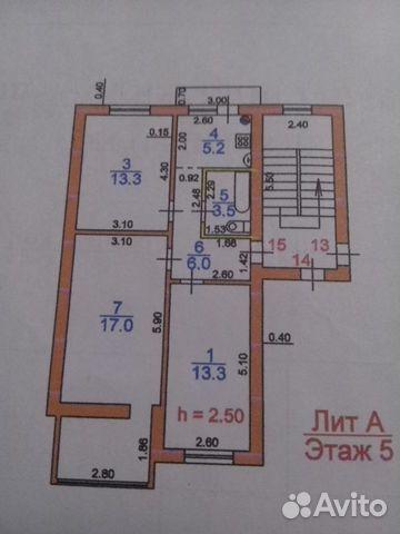 3-к квартира, 58 м², 5/5 эт.  89890380739 купить 1
