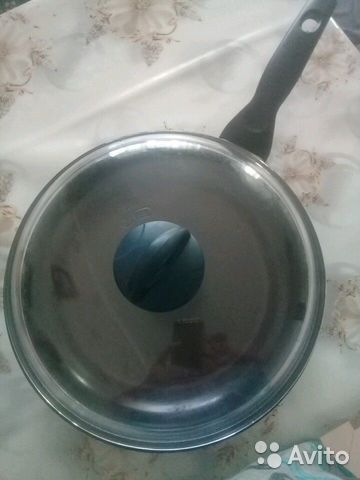 Frying pan big