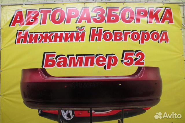 89524408730 VW Polo (Sed RUS) 2011) бампер задний красный