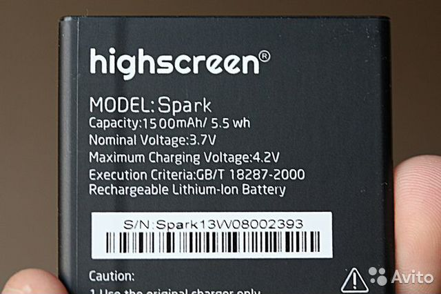 Highscreen spark батарея защитные стикеры набор для коптера mavik