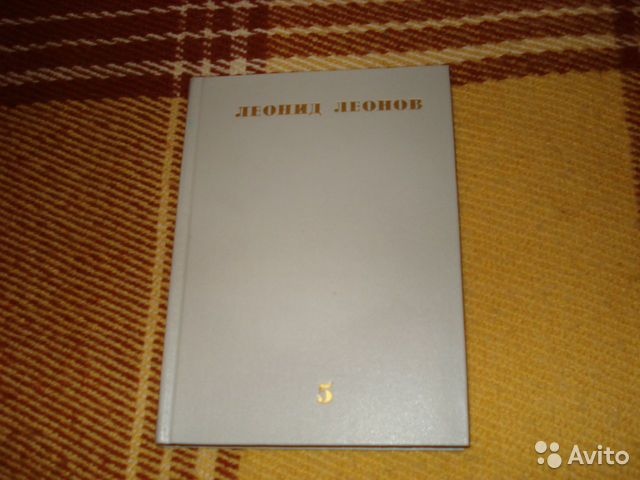 Собрания сочинений разные купить 9
