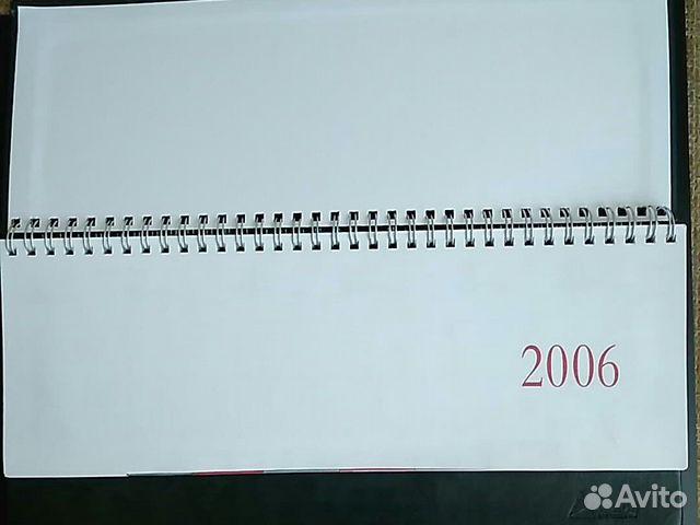 Ежедневник 2006 юкос