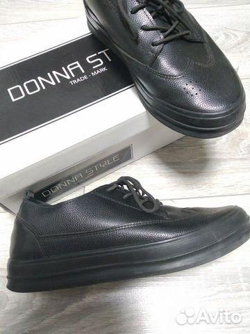 Туфли на шнурках 89788758048 купить 2