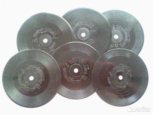 89115661709 Small - plates - rare