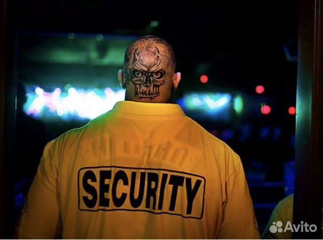 охрана в ночных клубах вакансии