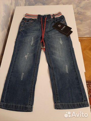 Новые джинсы 89000295659 купить 1