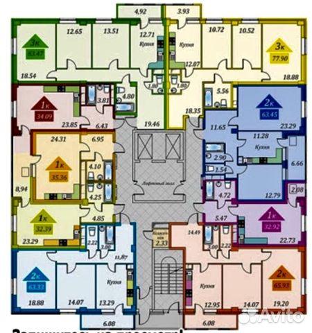 3-к квартира, 90 м², 10/20 эт.
