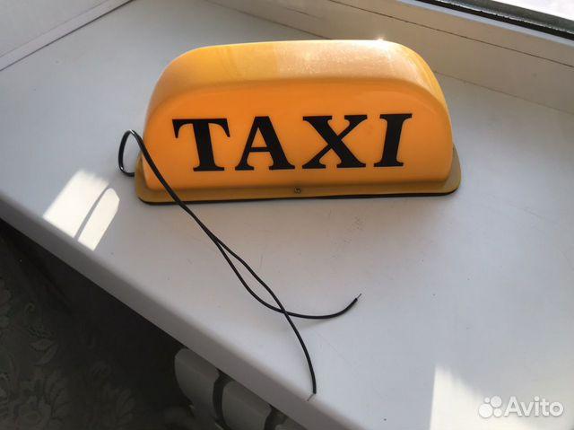 Шашка «Такси» 89146210340 купить 1