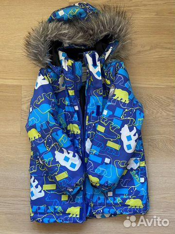 Куртка 89530649333 купить 2