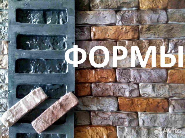 Форма для бетона купить в твери каркасный бетон