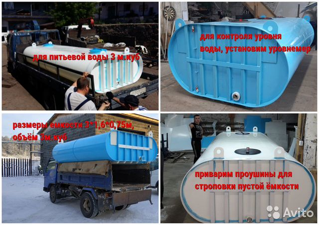 Емкости для перевозки воды, молока и др. жидкостей 89244569000 купить 7