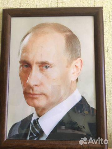 Портрет президента РФ 89881134116 купить 1