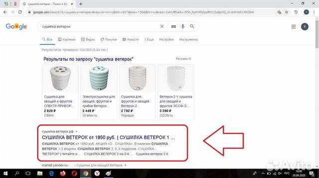 Оптимизировать сайт Знаменск ссылка на страницу сайта это