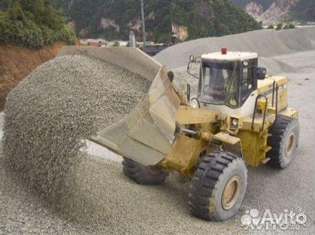 Бетон гдов купить борей бетон керчь