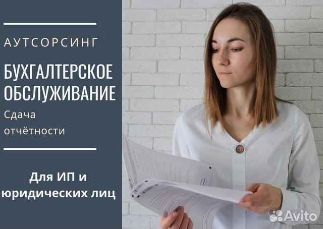 Работа в московской области бухгалтером удаленно на дому вакансии продать аккаунт фриланса