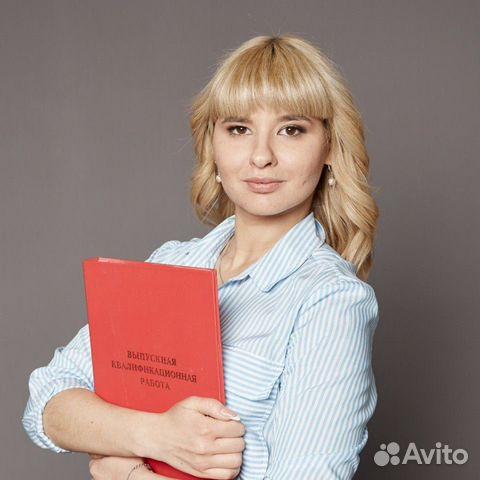 Работа в красноярске студентам девушкам дина петрова