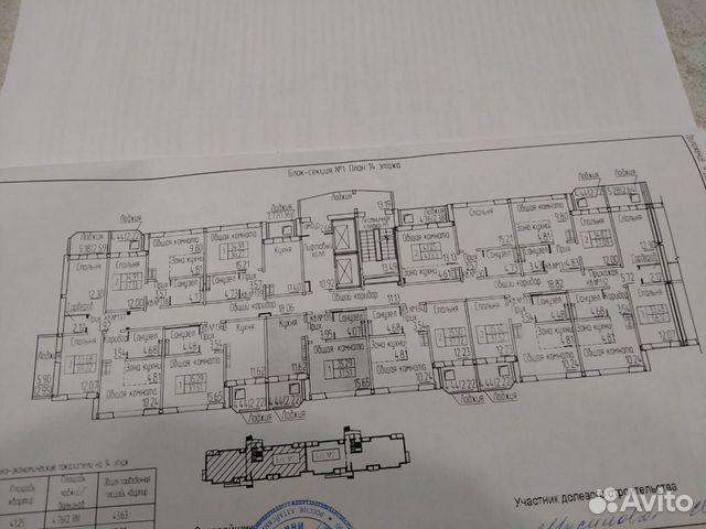 1-к квартира, 37.5 м², 16/17 эт.