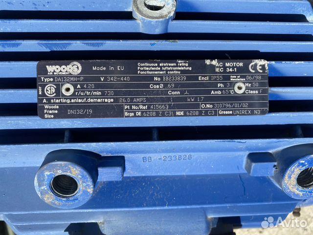 Электродвигатели 1,7 кВт 730 об/мин 380в 89184464505 купить 2