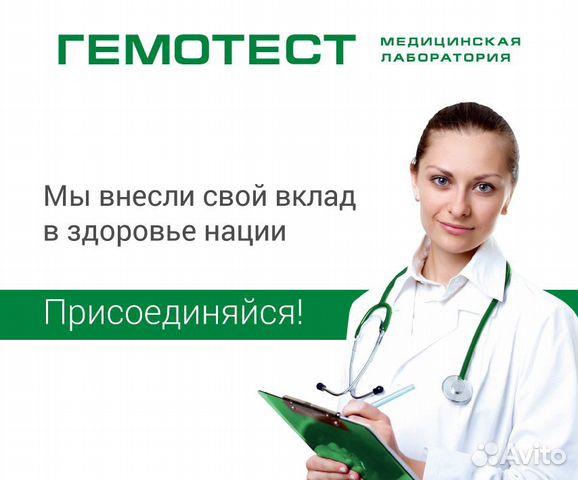 Работа в люберцы работа в москве моделью юношам