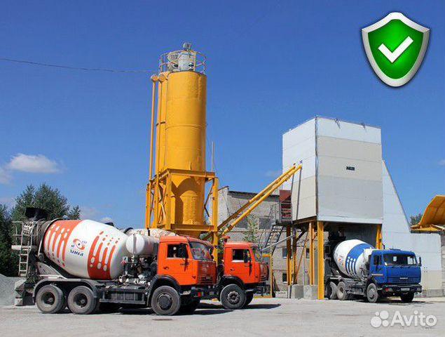 Бетон завод в волжский купить куб бетона цена в саратове
