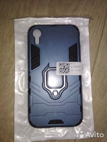 The cover on the XR 89520223292 buy 2