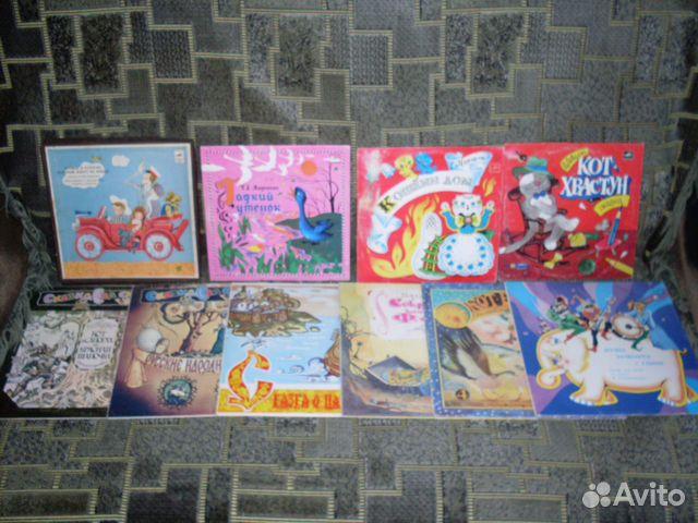 Пластинки. Детские сказки и песни