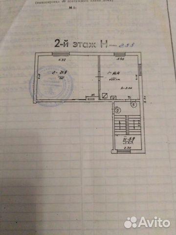 1-к квартира, 36 м², 2/3 эт.