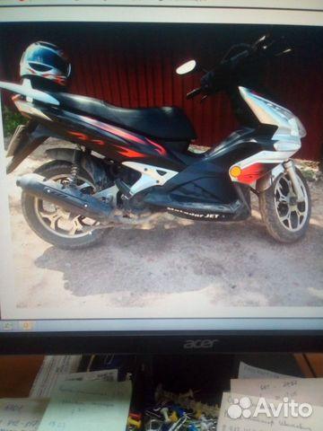 Продам скутер 150 куб 89090546028 купить 2