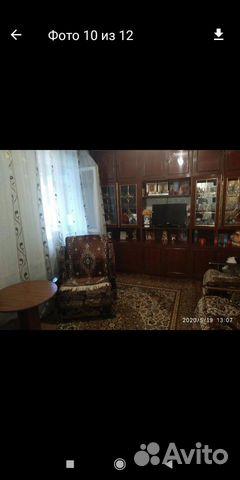 Дом 35 м² на участке 2 сот. 89887294814 купить 3