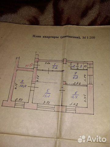 3-к квартира, 46 м², 2/2 эт.  89062975172 купить 1