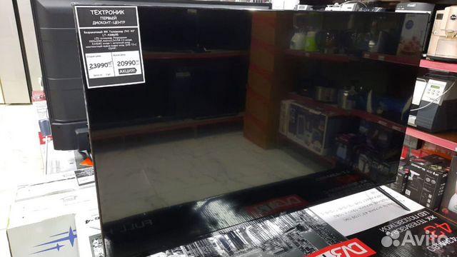 Телевизор 89212636941 купить 2