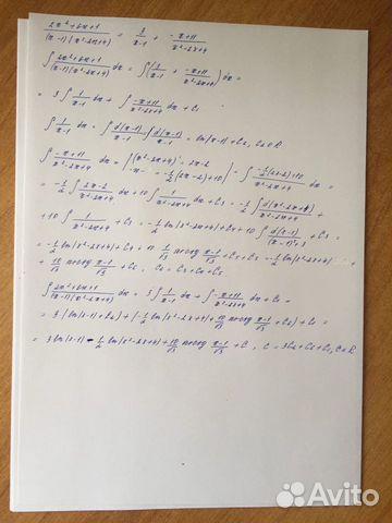 Репетитор по математике 89878663859 купить 5