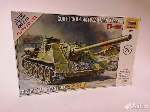 Сборная модель танка су-100 1/72 Zvezda  89536280120 купить 1