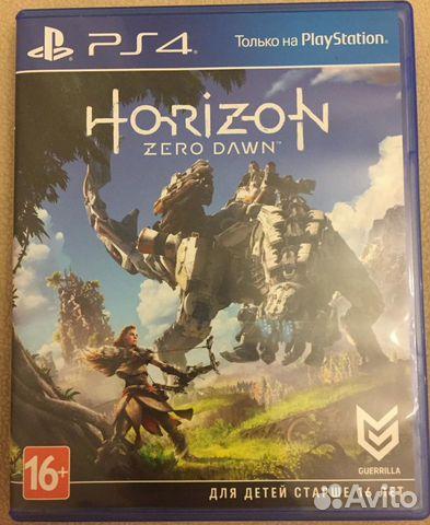 Horizon zero dawn  89516082249 купить 1