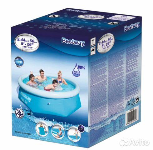 Надувной бассейн  89061841990 купить 1