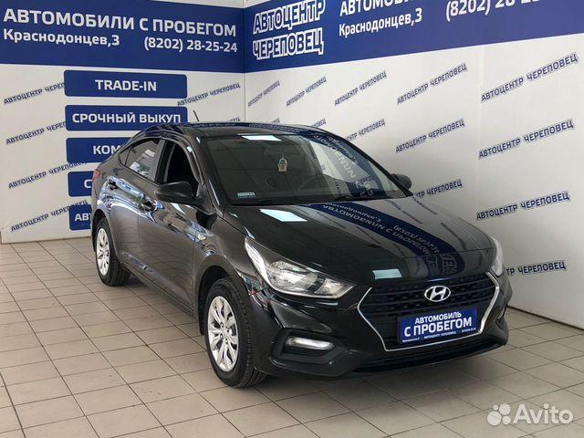 Hyundai Solaris, 2017  88172500265 купить 4