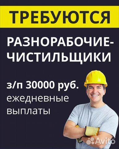 Работа в белозерск tfp фотосессия киев