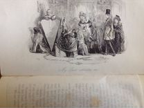 Старые английские книги 1875г