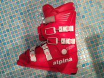 Горнолыжные ботинки Alpina р. 39-40
