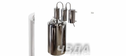 Компактный самогонный аппарат конст finlandia самогонный аппарат инструкция
