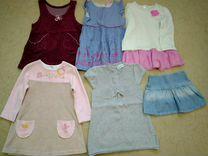 Вещи для садика 86-92