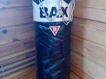 Боксерский мешок Bax, 20 кг