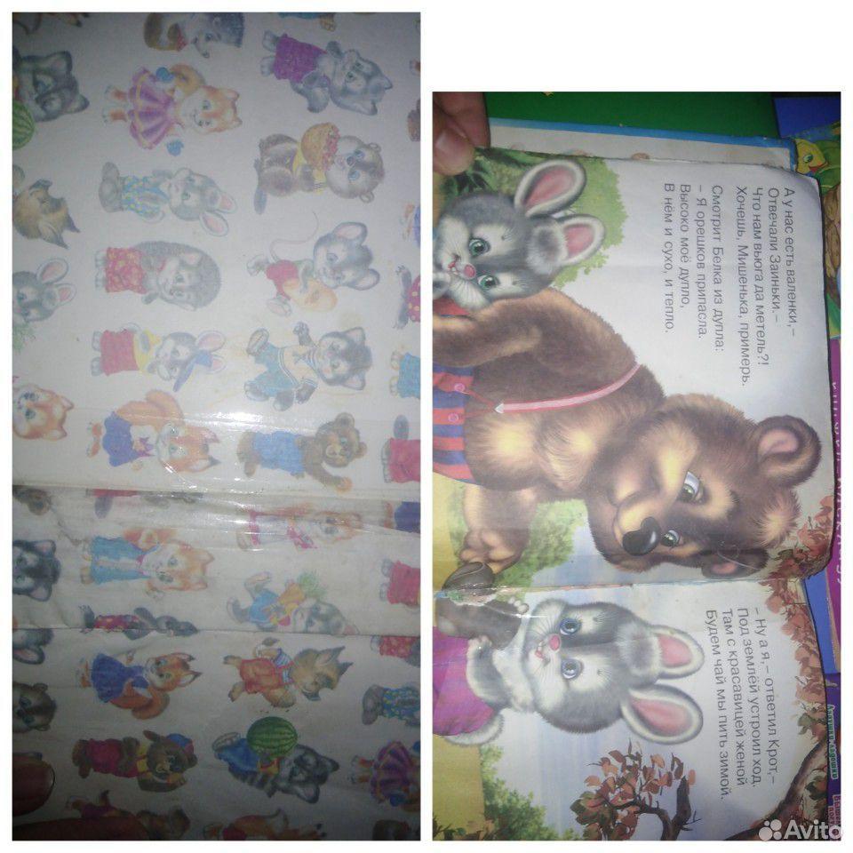 Книги сказки стихи пакетом  89165330424 купить 3