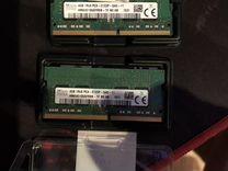 Оперативная память для ноутбука ddr4 2133 4x2