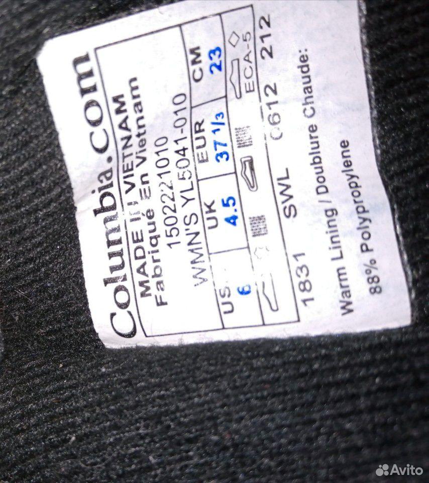 Зимние ботинки Columbia  89097293778 купить 5
