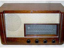 Радиоприёмник Punane RET